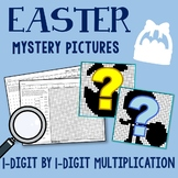 Easter 1-Digit by 1-Digit Multiplication Coloring Pages
