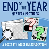 Fun Math Activities For End Year Multiplication Coloring Sheets 3rd Grade, 4th