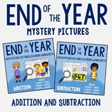 End of the Year Addition and Subtraction Coloring Pages