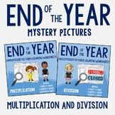 End of the Year Multiplication and Division Coloring Pages