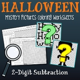 Color By Subtraction Halloween Number Activity, Math Mystery Pictures 2nd Grade