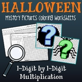 Halloween 1-Digit by 1-Digit Multiplication Coloring Pages