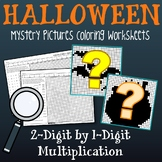 Halloween 2-Digit by 1-Digit Multiplication Coloring Pages