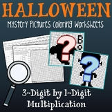 3x1 Multiplication Coloring Worksheet Halloween Mystery Math Sheets
