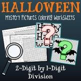 Mystery Picture Division Worksheets, Color By Number Math Halloween Activity