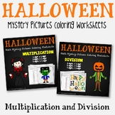Math Color By Number Halloween, Multiplying And Dividing Multi Digit Numbers