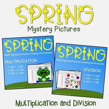 Spring Multiplication and Division Coloring Pages