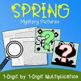 Spring Multiplication Worksheets Single Digit Multiplication Fact Practice Color