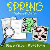Spring Word Form Coloring Pages