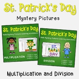 St. Patrick's Day Multiplication and Division Coloring Pages
