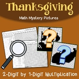 Double & Single Digit Multiplication Color by Number Thanksgiving 4th Grade Math