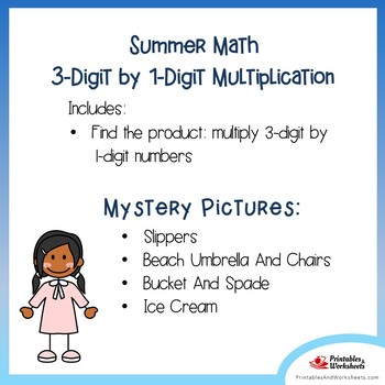 Multi Digit By 1-Digit Multiplication Summer Color Number Pages Mystery Pictures