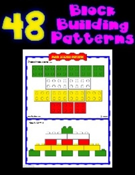 48 Block Building Pattern Sheets - Excellent Fine Motor Activity Support