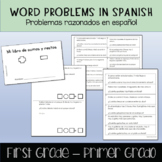 48 Spanish Word Problems: Grade 1  {Addition & Subtraction}