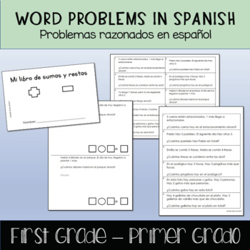 48 Spanish Word Problems K-1 {Addition & Subtraction}