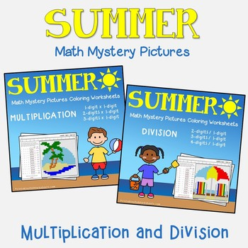 Summer Math Coloring Pages, Summer Multiplication Division Coloring Worksheets