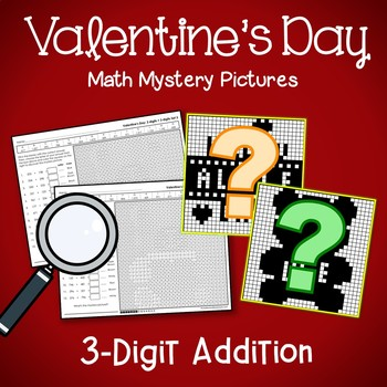 Valentine's Day 3 Digit Addition Coloring Pages