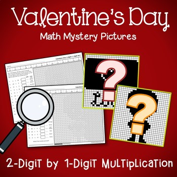 Valentine's Day 2-Digit by 1-Digit Multiplication Coloring Pages