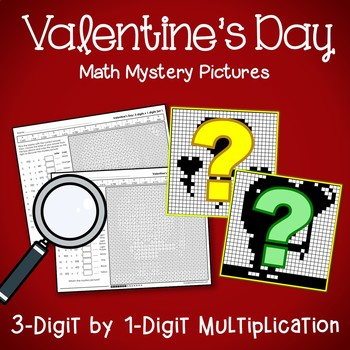 Valentine's Day 3-Digit by 1-Digit Multiplication Coloring Pages