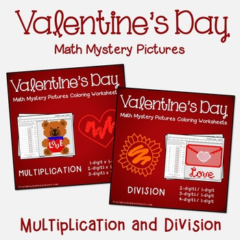 Valentine's Day Multiplication and Division Coloring Pages