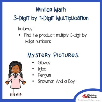 Winter 3-Digit by 1-Digit Multiplication Coloring Pages