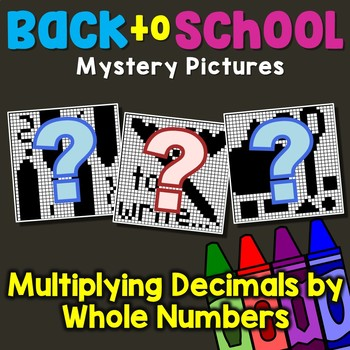 Back to School Multiplying Decimals by Whole Numbers