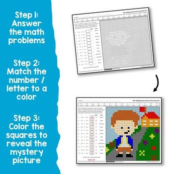 Back to School Multiplying Decimals by Decimals