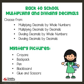Back to School Multiplying and Dividing Decimals