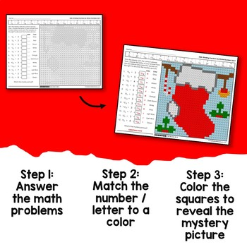 Christmas Dividing Fractions by Whole Numbers