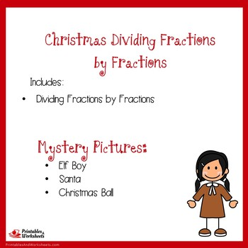 Christmas Dividing Fractions by Fractions