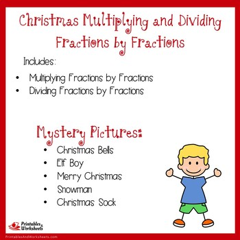 Christmas Multiplying and Dividing Fractions by Fractions
