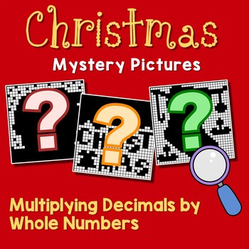 Christmas Multiplying Decimals by Whole Numbers