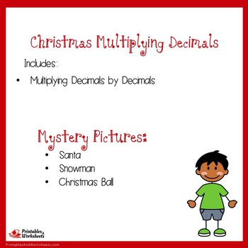 Christmas Multiplying Decimals by Decimals