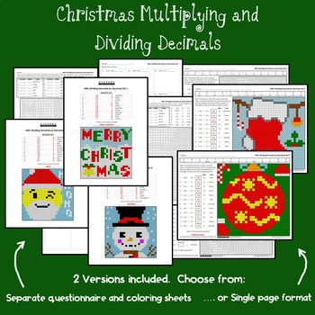 Christmas Multiplying and Dividing Decimals
