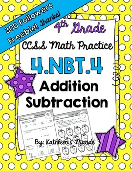 {FREEBIE} 4.NBT.4 Practice Sheets: Addition and Subtraction