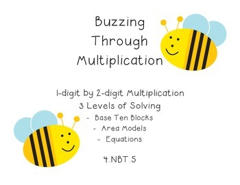 4.NBT.5 - 1 digit by 2 digit Multiplication Task Cards - Math Center