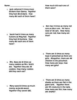 4.OA.1, 4.OA.2 Multiplicative comparisons worksheet/quiz