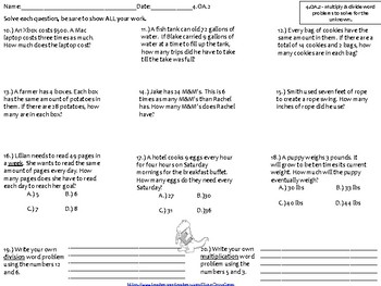 4.OA.2 Task Cards and Worksheet Multiplication Division Word Problems