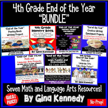 4th Grade End of the Year Bundle
