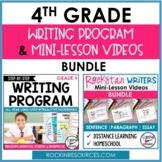 4TH GRADE WRITING PROGRAM AND MINI-LESSON VIDEOS