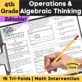 4TH Grade Multiplication, Division, Factors, & Patterns - 4.OA.1 - 4.OA.5