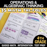4th Grade Multiplication, Division, Factors, & Patterns - 4.OA.1 - 4.OA.5