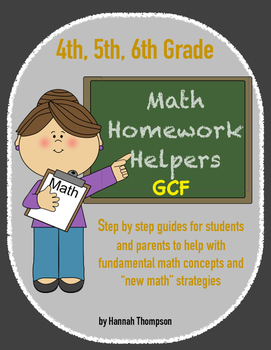 4th, 5th, 6th Math Helpers - Greatest Common Factors