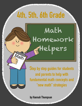 4th, 5th, 6th Math Helpers - Least Common Multiplies