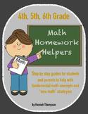 4th, 5th, 6th Math Homework Helpers