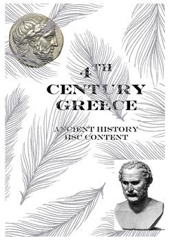 4th Century Greece HSC Topic