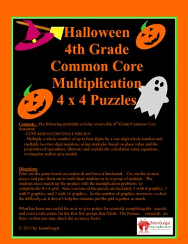 4th (Fourth) Grade Common Core- Halloween Multiplication Puzzles