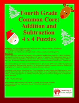4th (Fourth) Grade Common Core Math - Christmas - Addition & Subtraction Puzzles