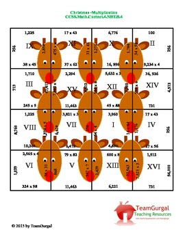4th (Fourth) Grade Common Core Math - Christmas - Multiplication Puzzles