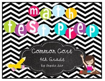 1 4th (Fourth) Grade Common Core Math Test Prep